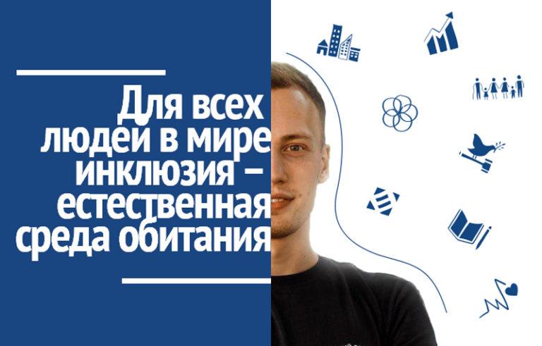 Участие в Международном конкурсе «Дружно к ЦУР»