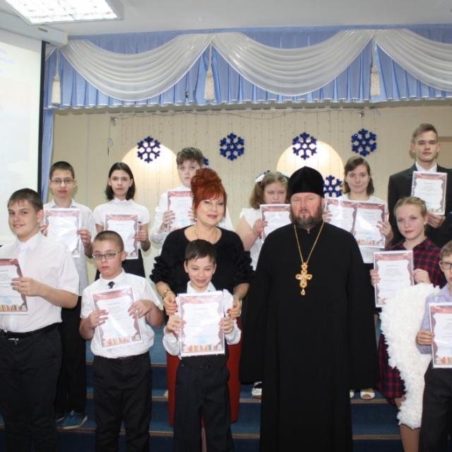 Десятые школьные Рождественские чтения