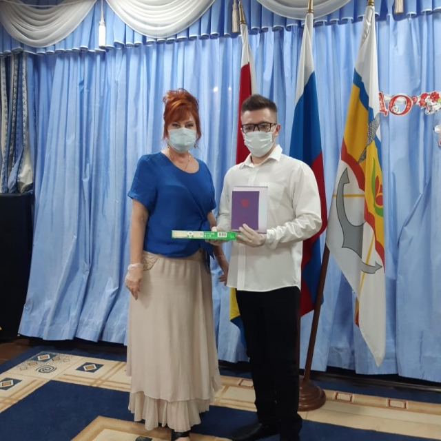 15 июня 2020 года в ГКОУ РО Волгодонской специальной школе-интернате