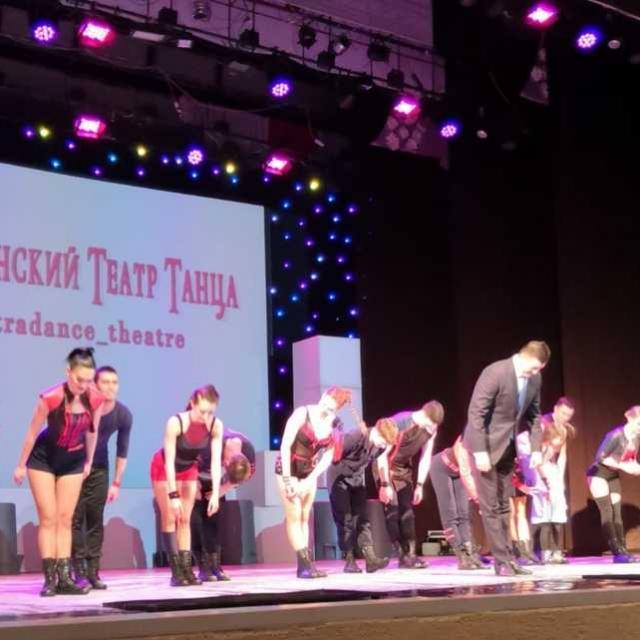 Воспитанники школы «Восхождение» побывали на концерте астраханского театра танца
