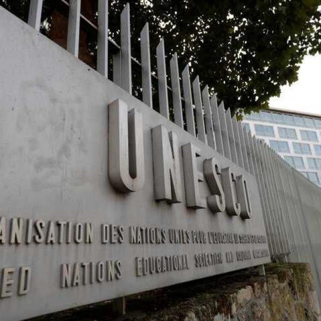 75 лет со дня создания ЮНЕСКО