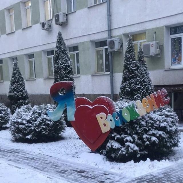 Первый снег 2021 года.